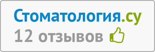 Центр Современной Стоматологии SMILE CENTER - отзывы на сайте Krasnodar.Stomatologija.su